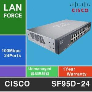 랜포스) CISCO SF95-24 100Mbps 24포트 스위칭허브