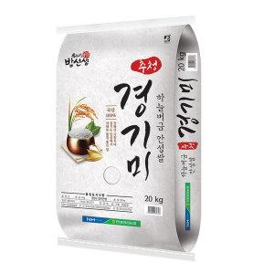 추청경기미 안성쌀20kg 밥선생 안성양성농협
