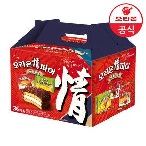 정 선물세트 3종 초코파이+카스타드+후레쉬베리(36입)