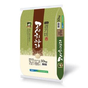 안성 고시히카리쌀10kg 경기미 서안성농협