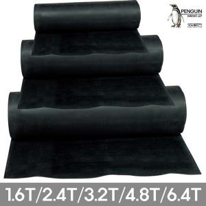 고무판/깔판 흑색/발판 고무바닥 고무깔판 바닥깔판