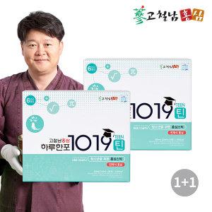 1+1 전체식 청소년홍삼스틱 1019틴 10ml x 30포