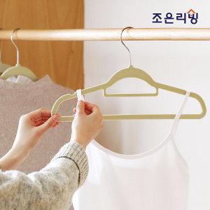 논슬립 벨벳 옷걸이 크림아이보리 10P/ 옷장정리 행거 - 상품 이미지