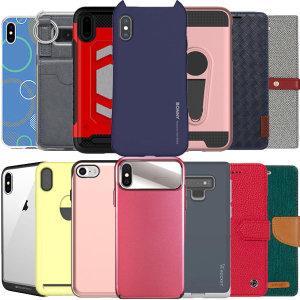 갤럭시S9 S8 S7 노트9 노트8 노트5 아이폰X 7 6플러스