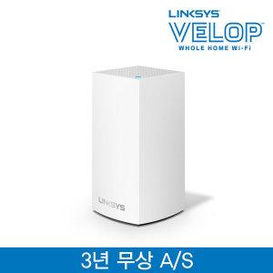 벨롭 듀얼 메시 기가 와이파이 무선공유기 1팩 WHW0101