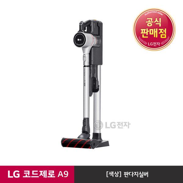 S  E  공식판매점  LG전자  LG 코드제로 A9 청소기 판타지실버 A958SA