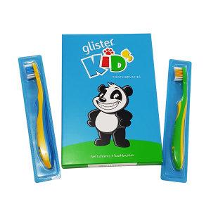 암웨이 글리스터 어린이(KIDS) 칫솔 1팩(4ea)
