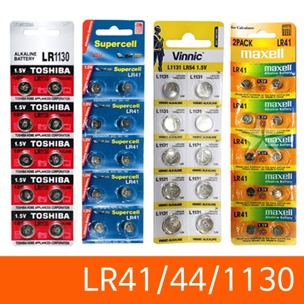 수은건전지모음 LR41/LR44/LR1130/L1154/L1131/L736