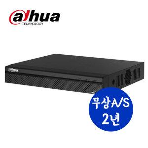 XVR4108H 8채널 감시카메라 CCTV 올인원 녹화기 DVR