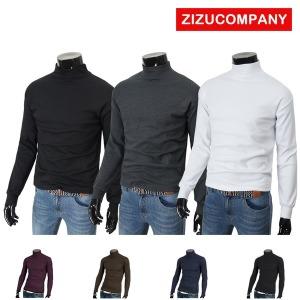 긴목티/목폴라/목티셔츠/기모/목티/폴라/남자/여자