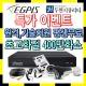 두현시큐리티 / 이지피스 초고화질 400만 최고급 CCTV카메라 세트