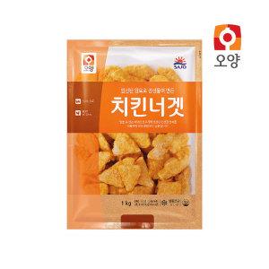 오양 치킨너겟 1kg / 치킨텐더/팝콘치킨/만두/반찬