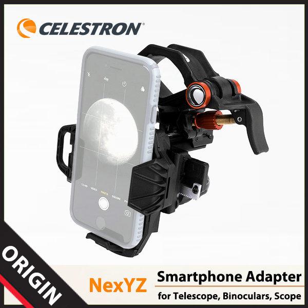 셀레스트론 NexYZ 스마트폰 어댑터/천체망원경/쌍안경