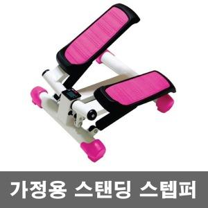 컬러형 스탠딩 스텝퍼 스탭퍼 가정용 하체운동기구