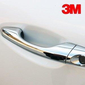 3M PPF 도어컵 차량용 도어캐치 보호필름 5P  PN9710