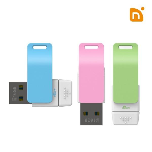 밀크 16G ~ 64GB OTG USB메모리