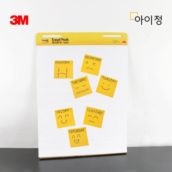 포스트잇 이젤패드 559 (흰색/30매) 프레젠테이션 회의