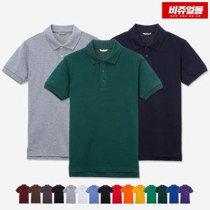남녀공용 반팔 PK카라티/단체티/무지티/반티/서빙복