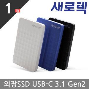 위즈플랫 HD2520C 포터블 외장 SSD 하드 1TB 블루
