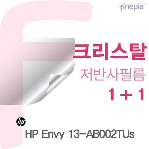 HP Envy 13-AB002TU용 Crystal 액정보호필름 노트북보