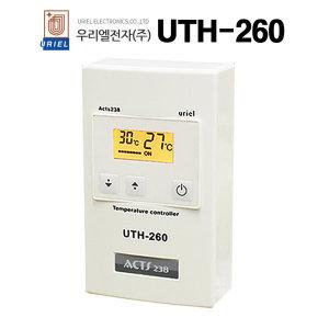 우리엘전자 UTH-260 (센서포함)