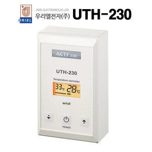 우리엘전자 UTH-230 (센서포함)