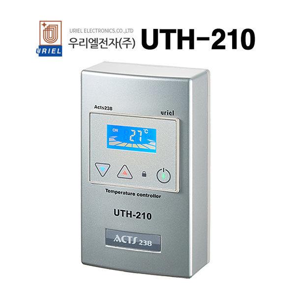 우리엘전자 UTH-210 은색 (센서포함)