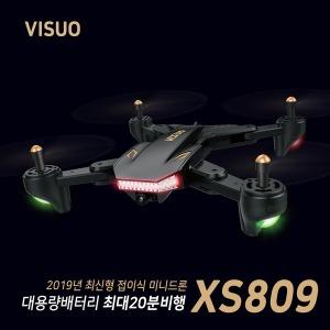 접이식 입문용 쿼트콥터 미니드론 XS809 WIFI카메라