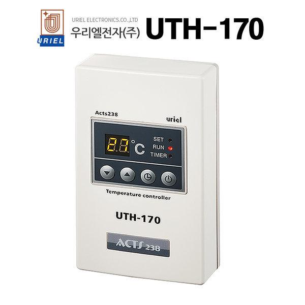 UTH-170 온도조절기 우리엘전자 센서포함