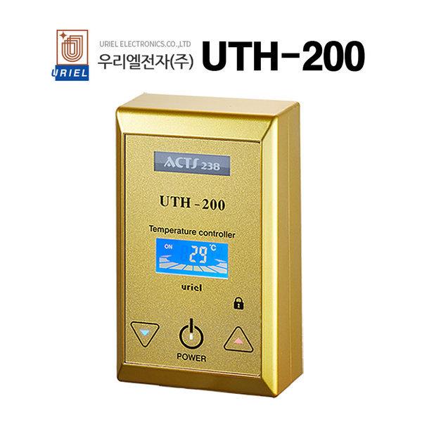 UTH-200 온도조절기 우리엘전자 센서포함 금색