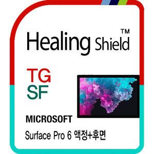 마이크로소프트 서피스 프로6 강화유리1매+후면2매