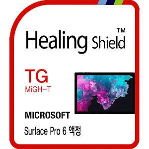 마이크로소프트 서피스 프로6 슬림 강화유리필름1매