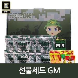 인기UP/14개/GM /비상식량선물세트 7종X2/전투식량