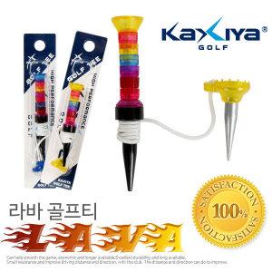 카시야   KAXIYA  6개의 관절로 구성된 비거리 향상에 효과적인 라바 골프티 1세트