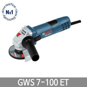 보쉬 GWS7-100ET 4인치 그라인더 앵글그라인더