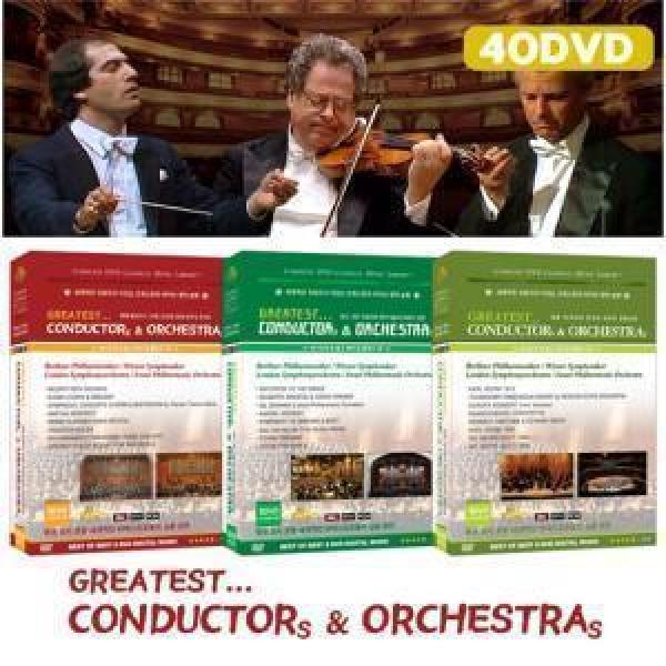 명지휘자의 명라이브 오케스트라 클래식 공연실황 24종 DVD세트
