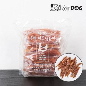 앳독 독한 치킨하드 사사미 (트위스트) 600g
