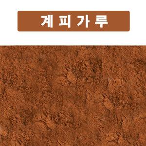 약초다가루/베트남/계피가루/계피분말500g/1kg