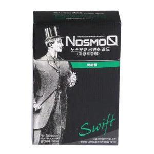 노스모큐 금연초 골드 금연보조제 전자담배 박하 1세트