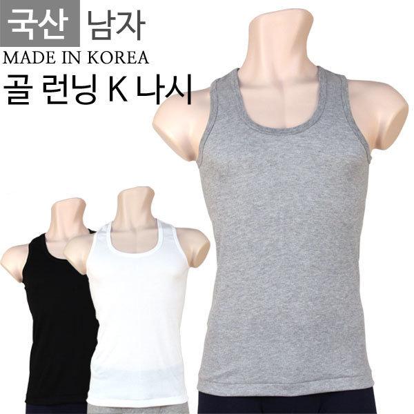 HNMR5555 남성 패션 속옷 남자 골지 민소매 나시 런닝