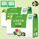 즙쟁이 유기농 노니즙 2박스 60포