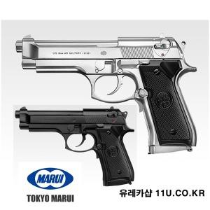 마루이 전동건 전동 권총 NEW 베레타 M92F 비비탄총