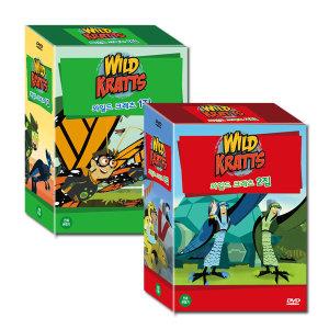 DVD 와일드 크래츠 Wild Kratts 1+2집 20종세트