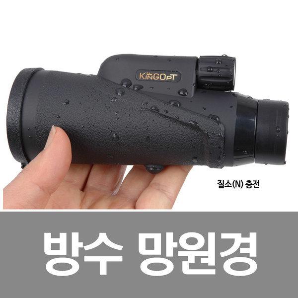 21C 스마트폰망원경 망원렌즈 8X42 단망경 방수망원경