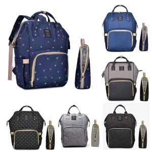 기저귀가방/기저귀백팩/출산용품/보조가방포함