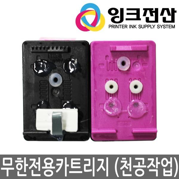 무한전용카트리지/정품/천공/HP/SL-J1660/삼성/캐논