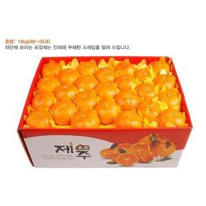 레드향10kg(48-55과)명절설추석선물세트한라봉천혜향