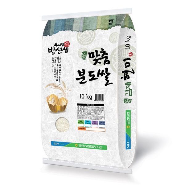 분도쌀10kg 5분도/7분도/쌀눈쌀/현미/백미 밥선생
