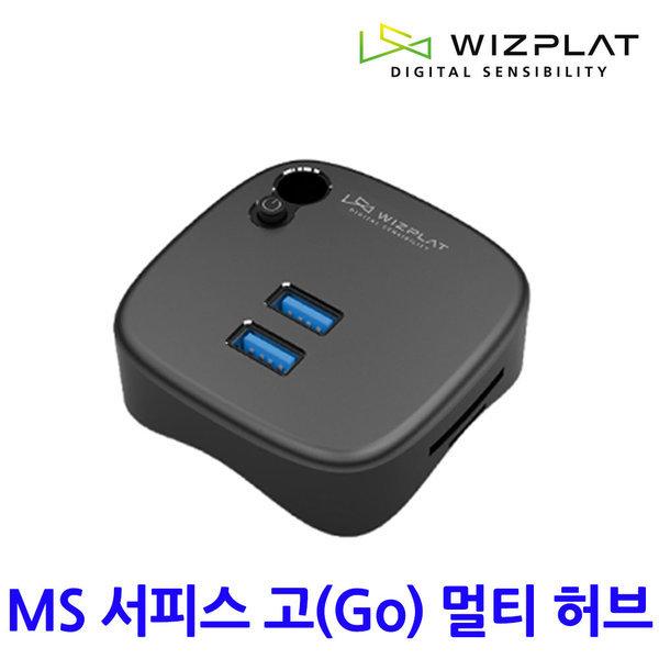 MS 서피스고 C타입 USB  허브 LAN 카드리더기 펜 홀더