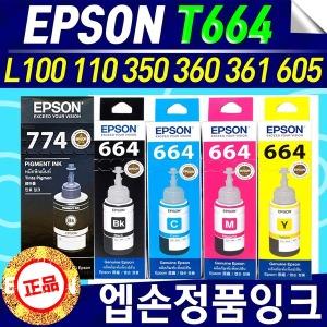 EPSON T664 프린터 복합기 정품 잉크 L605 L655 L1300